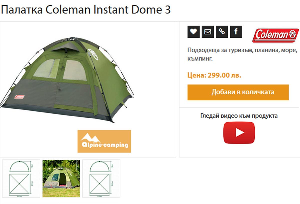 Alpinе camping