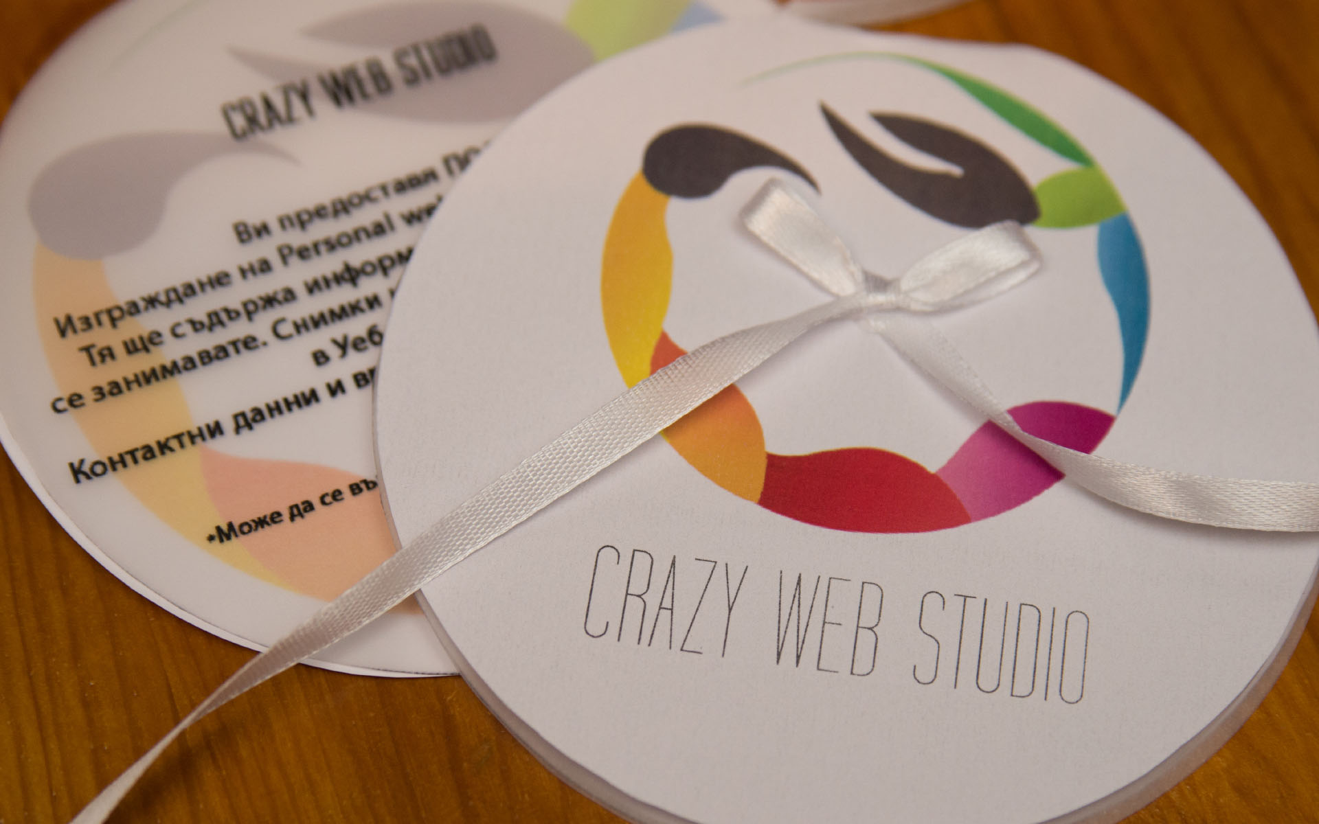 Crazy Web Studio gave three awards on a Marketing event.